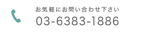 common_tel.jpg